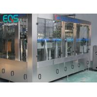 Buy cheap 275ml / 300ml /500ml Glass Bottle Carbonated Soda Filling Machine Automatic 3 - from wholesalers