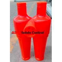 High quality interchangeable spare parts for solids control equipment