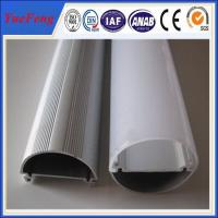Quality Anodized aluminum led profile with PMMA diffuser Aluminum led profile with frost cover for sale