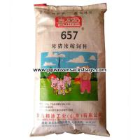 Quality Thick Animal Feed Bags Bopp Laminated Woven Polypropylene Sacks for Pig Feed for sale