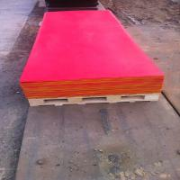 Quality red color PE100 plastic sheet 1200x2400mm cut to size for sale