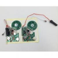 Buy cheap Recordable sound module S-3024B from wholesalers