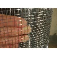 Quality Customized Welded Wire Mesh Panels Industry Agriculture Construction Used for sale