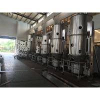 Quality FBG Organic Fertilizer Granulation Machine , Organic Fertilizer Production Line for sale