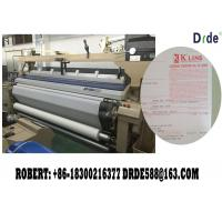 Quality Heavy Duty 340cm Water Jet Loom Machine For Home Textile / Silk Saree Weaving for sale