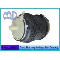 China 2005 - 2011 Air Lift Air Bags Air Suspension For Cars 7P6616039N 7P6616040N on sale