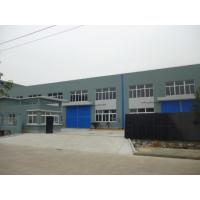 Ningbo Shenghui Autoparts Co., Ltd