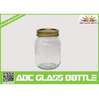 Quality Wholesale factory price glass jar with metal lid for sale