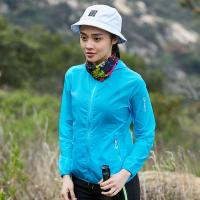 Buy Woman Sunproof Chinlon Skin Clothes With Hood at wholesale prices