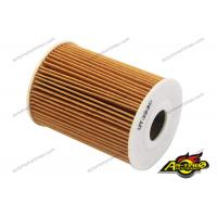 China Nissan Genuine Parts Engine Oil Filter OEM 15209-2W200 For Auto Spare Parts on sale