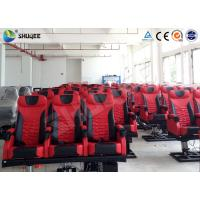 Quality Whole Design 4D Movie Theater Motion Special Chair 3DOF System Spray Air for sale