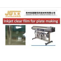 Quality Waterproof Clear PET film for sale