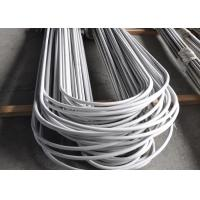 Quality SA789 Stainless Steel Duplex 2205 Seamless U Bend Pipe , UNS S31803 U Tube for sale