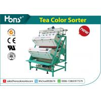 China Recycling Oolong Black Tea Color Sorter Machine With 5000 Pixels CCD Sensor on sale