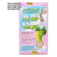 Fruta Planta Pink Version Fruit Extracts Natural Weight Reduce Capsules for sale