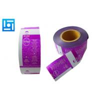 Quality Environmental Friendly Flexible Packaging Film Durable Plastic Film Roll for sale