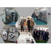 Quality 35KW Cork Paper Laser Perforating Machine Punching Speed Up To 600m / Min for sale