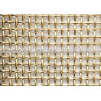 Quality Super Shock Resistance Brass Metal Mesh , Durable Brass Screen Mesh for sale