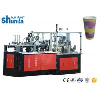 China Double Wall Paper Cup Machine,ripple double wall paper cup sleeving machine on sale