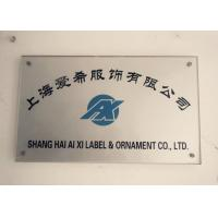 Shanghai Aixi Lable&Ornament Co.Ltd