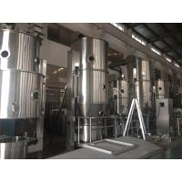 Quality Sealed Circulation Fluid Bed Powder Granulator Machine For Foodstuff Industry for sale