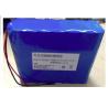 Buy cheap Car Battery Pack / Deep Circle Solar 12V LiFePO4 Battery Pack 12.8V 20AH from wholesalers