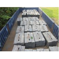 Quality High Abrasion Performance Shell Liners For Coal Mill Liners Hardness More Than HRC58 for sale