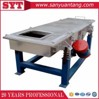 China Wood chips screening machine from China professional vibrating sieve manufacturer for sale