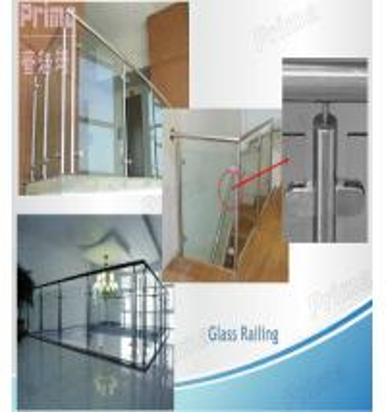 railing 2.jpg