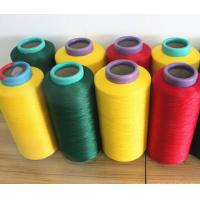 Buy DTY 150d/144f SD Nim White Pes Polyester Yarn Drawn Textured Yarn at wholesale prices