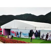 Quality Large Wedding Party Tent 1000 People Capacity 203*112*4.5 Mm Frame Profile for sale