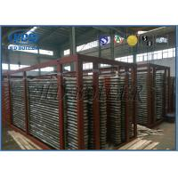 Quality Customized Nickel Base Superheater And Reheater With Shield for sale