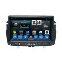 Quality DVR / Front Camera Handfree Bluetooth Double Din Head Unit For Lada Vesta 2015+ for sale