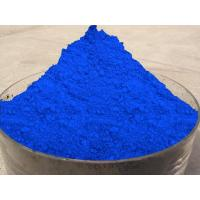 Buy cheap High quality China supply C.I.Pigment Blue 28 Cobalt Aluminate Blue Spinel from wholesalers