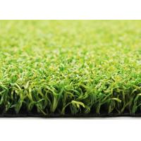 Buy 15mm Synthetic Basketball Court Fake Grass Durable Non Infill Artificial Grass at wholesale prices