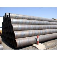 Quality Helical Spiral Welded Steel Pipe, ASTM A139 Gr.B for sale