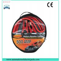Buy CCA 600A 2-5 meters auto emergency car booster cable with CE certificate at wholesale prices