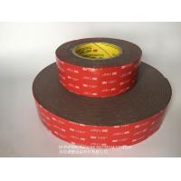 Quality Heat Resistant Double Faced Adhesive Tape , Waterproof Acrylic Adhesive Foam Tape for sale