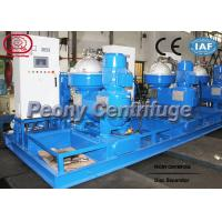 Quality Large Capacity Maine Oil Centrifugal Separator Skid type Modular with Heating Device for sale