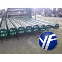 Buy cheap AISI H13 forged steel round bar from wholesalers