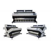 Quality Multifunctional Rice Color Sorter Machine Advanced Image Analysis System for sale