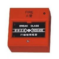 Quality Fire Alarm Red for sale