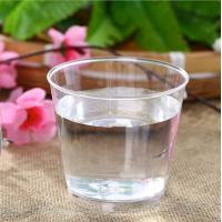 China PS reusable plastic cups with dome lid PS lid for plastic takeaway coffee cups for sale