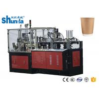 Buy cheap Anti-Hot Plain / Hollow Sleeved Double Wall Paper Cup Machine Touch-Screen from wholesalers