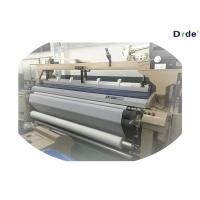 Quality High Performance 340CM Water Jet Loom Electric Take Up / Let Off System for sale