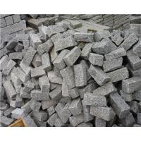 Buy Natural Silver Grey Natural Granite Paving Slab For Driveway Covering at wholesale prices