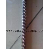Buy cheap steel wire rope 1*19(12+6+1) ,EN12385-4,Dia 0.4-20.0mm from wholesalers