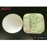 Buy cheap EMC CB PC 4000K 220VAC 15W IP65 White LED Bulkhead Lamp from wholesalers