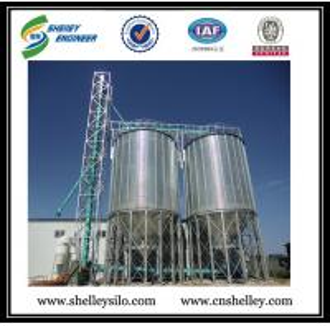 China Steel 1500ton corn maize wheat paddy rice storage grain silo prices on sale
