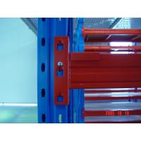 Buy cheap NOVA Logistics Equipment Large Scale Industrial Heavy Duty Racking from wholesalers